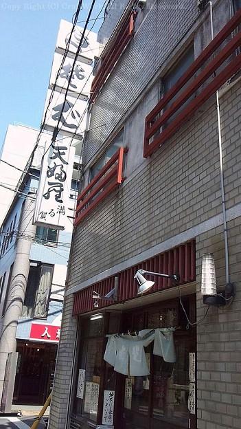 浅草橋満留賀1