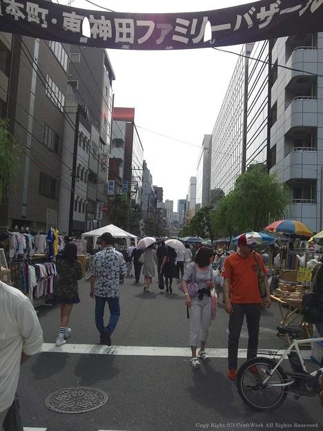 2014-05-25-14-57-29_photo