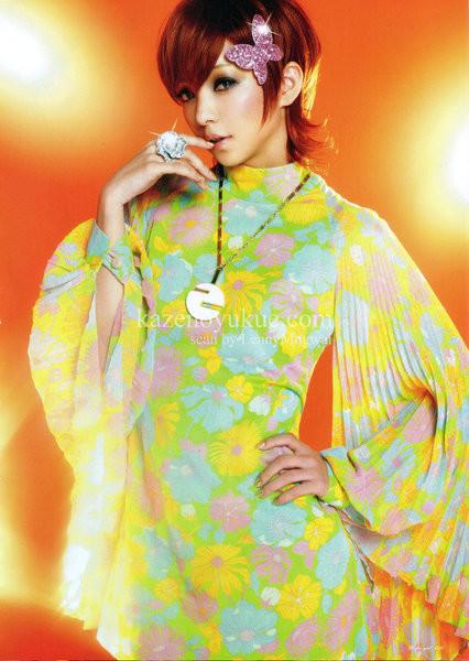 安室奈美恵 (117)