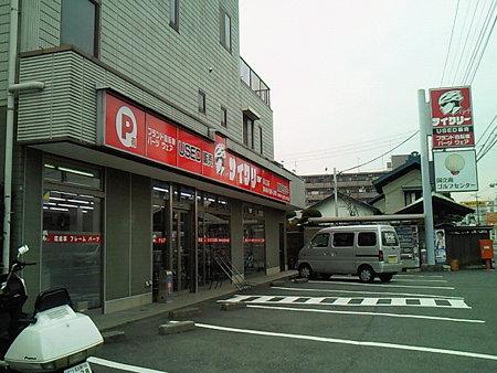 自転車の 自転車 パーツ 買取 名古屋 : サイクリーは自転車中古買取・
