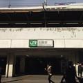 写真: 船橋駅