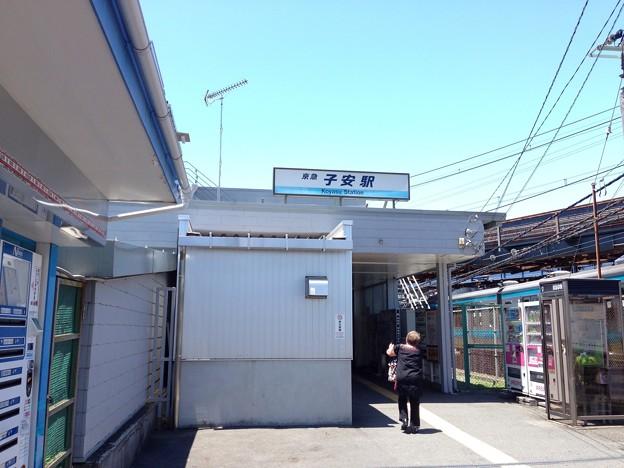 写真: 子安駅