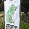 Photos: 花の植物園へ行こう~ (=^・^=)