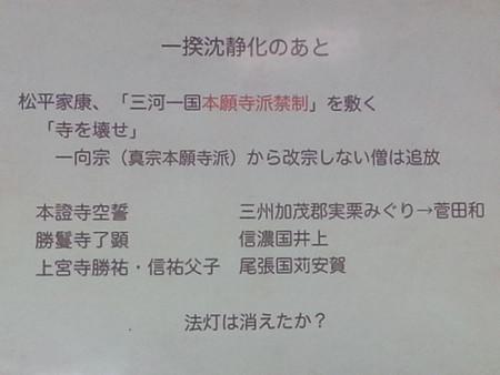 20140525 11.31 古井町ふれあいひろば - 古井町歴史研究会ミニ歴史講座