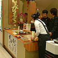 Photos: こ寿々エキスト店