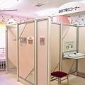 11 授乳室 by 軽井沢おもちゃ王国
