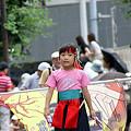 写真: Summer Zipper_浦和よさこい2008_55