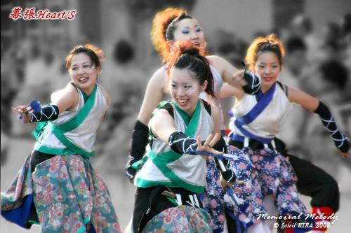 写真: 幕張Heart'S_彩夏祭2008_28