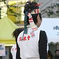 写真: 東京よさこい池袋笑来會_池袋チャリティーよさこい-01