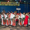 Photos: 中目黒MGよさこいくらぶ_池袋チャリティーよさこい-08