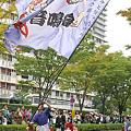写真: 音鳴會_荒川よさこい-40