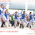 写真: RIKIOH_ドリームよさこい