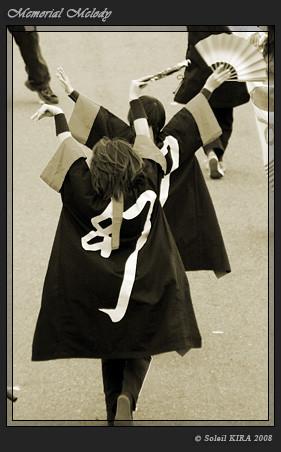 写真: Team幻_東京大マラソン祭り2008_sepia