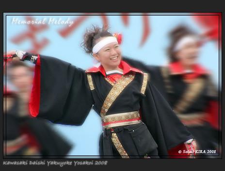 写真: 銀輪舞隊_川崎大師厄除けよさこい_28