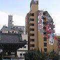写真: 大須観音から02