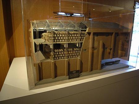 貯蔵庫の模型