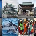 Twitter公式WEB背景用画像(名古屋)- 2