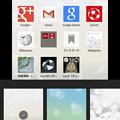 写真: Opera Mini 8.0.0 No - 01:テーマ変更