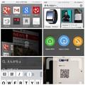 写真: Opera Mini 8:ブログトップ用まとめ画像 - 2