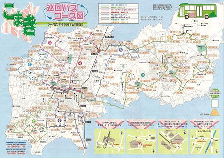 こまき巡回バス新ルート図:2009年6月1日~