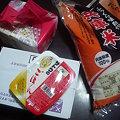 Photos: 主食