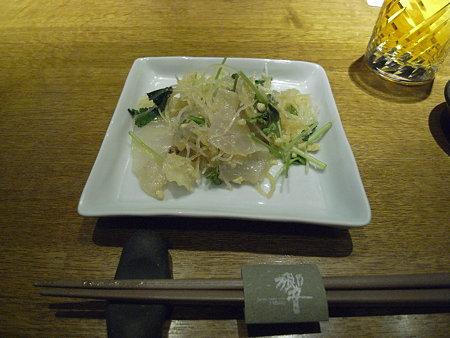 和歌山 真鯛刺身 香味野菜海鮮
