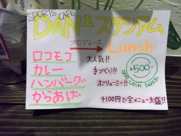 Cafe D&D2012.06 (4)