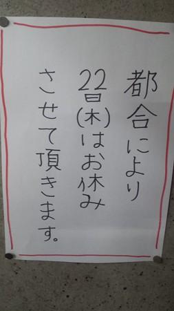 20140520_105141