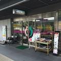 タカジョウメディカル垂水店(公開)