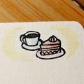 写真: Hanko_Teatime_1