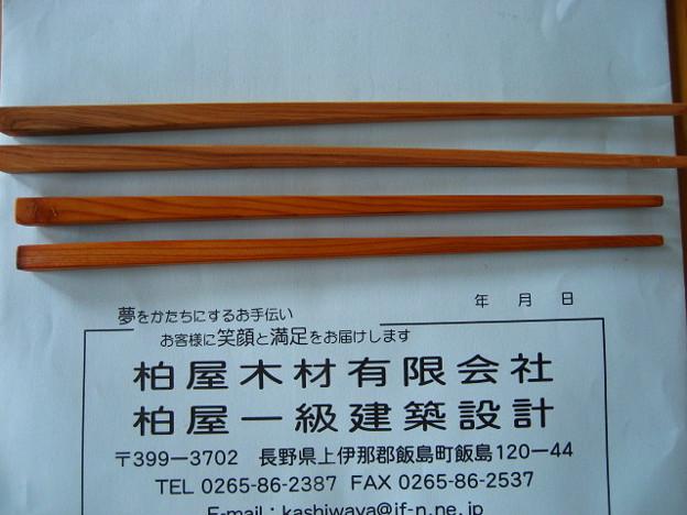 Photos: 箸づくり1