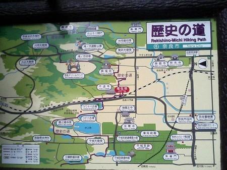 2007_05_01_カズの奈良ひとり旅_02_歴史の道案内