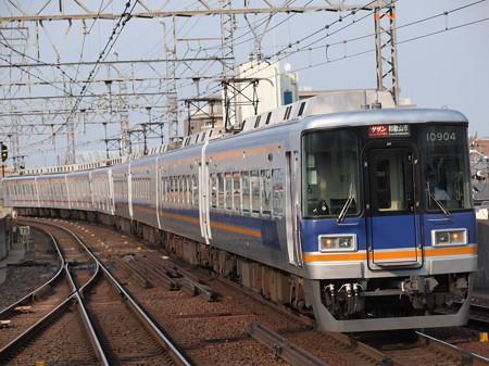 南海10000系特急サザン 南海本線岸和田駅