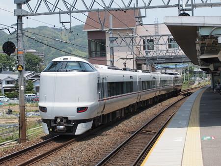 287系こうのとり回送 東海道本線島本駅