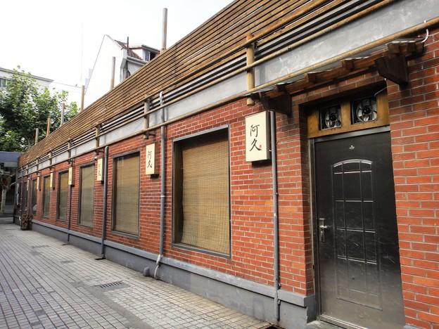 武夷路 武夷商務中心 (8)