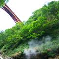 Photos: 下から見た橋~小安温泉~栗駒国定公園
