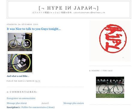 hype in japan