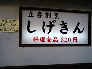 140407_1514~0002