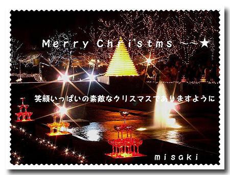 メリークリスマス149