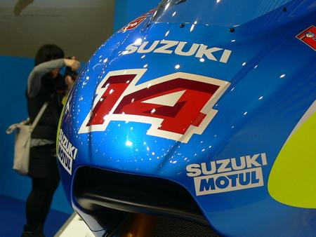 201_2013_suzuki_xrh_1_motogp_race_bikeP1330759