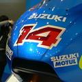 写真: 201_2013_suzuki_xrh_1_motogp_race_bikeP1330759