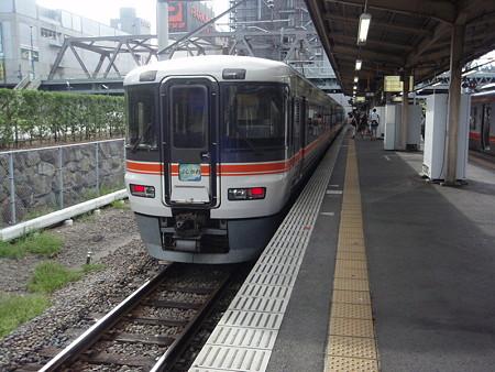 特急ふじかわ(甲府駅)