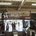 Photos: 身延駅改札