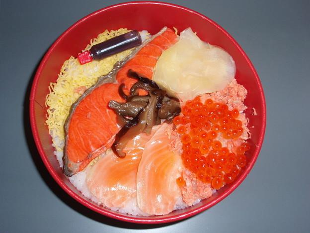 Photos: 鮭いくら寿司