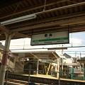 写真: 敷島駅
