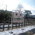 写真: 郷原駅