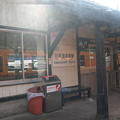 Photos: 川原湯温泉駅