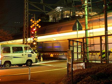 MSE(玉川学園駅)