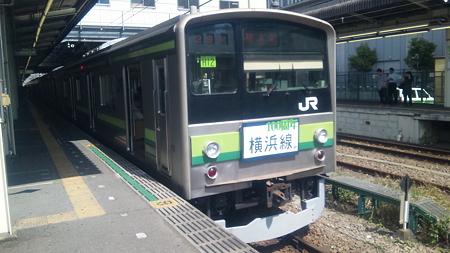 横浜線205系(橋本駅)