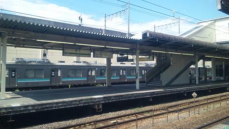 相模線205系(橋本駅)